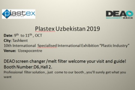 DEAO will attend the Plastex Uzbekistan 2019