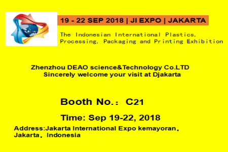 Indoplas  Booth number:C21,Date:19-22 Sep